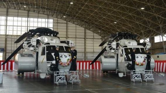 JMSDF retires MH-53E