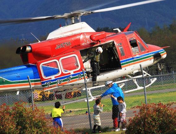 Nagano Bell 412 Alps (1)