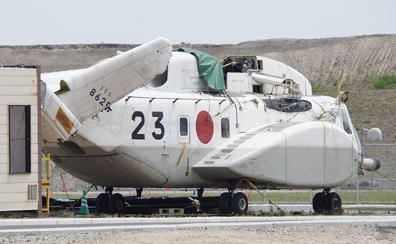 wfu MH-53E