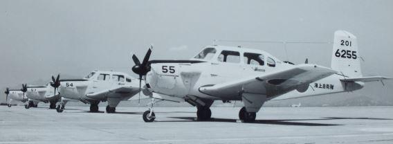 JMSDF KM-2 Ozuki