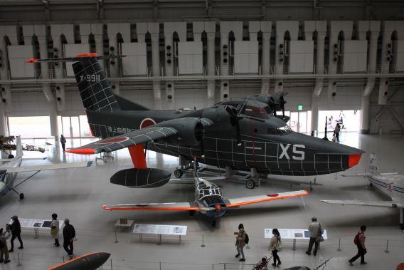 UF-XS Kakamigahara
