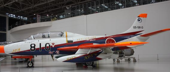 T-1B Kakamigahara