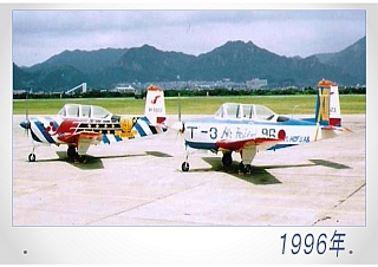 Hofu-Kita 1996