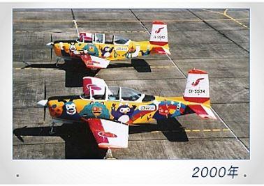 2000 Hofu-Kita