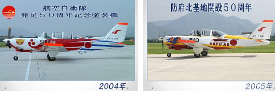 2004 and 2005