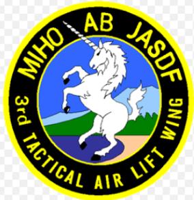 JASDF 3rd TAG