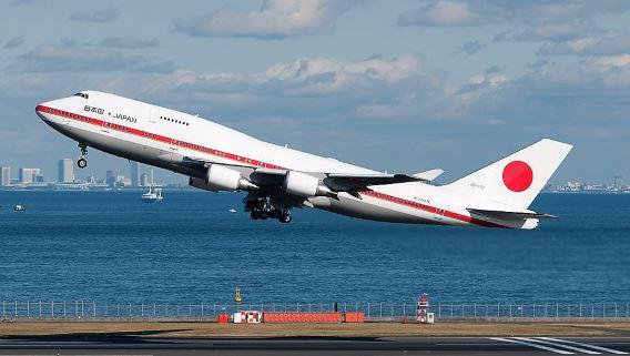 JASDF B-747