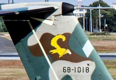 C-1 Iruma (2)