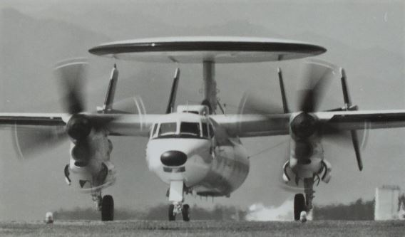 E-2C Nyutabaru