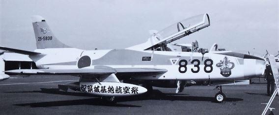 DSCF0656crs