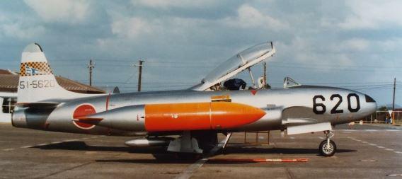 35th Sqn T-33A