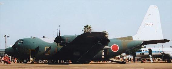 JASDF C-130H Iraq