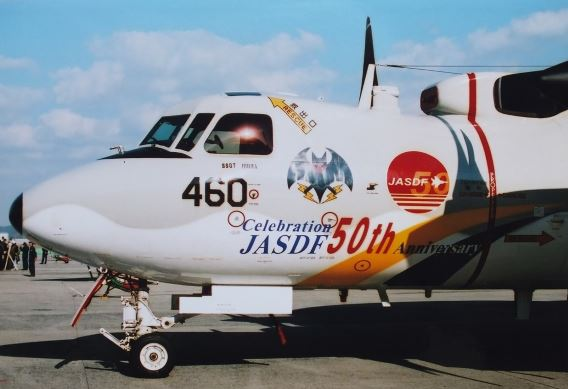 JASDF E-2C 50th anniversary