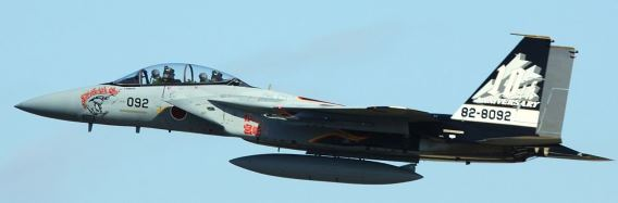 23rd Sqn JASDF F-15DJ