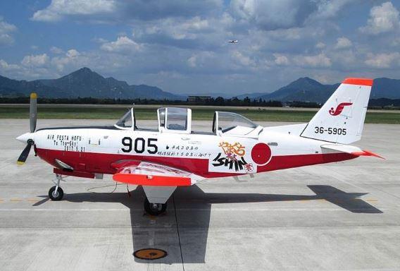 Hofu-Kita T-7 JASDF