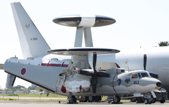 E-2C Hamamatsu