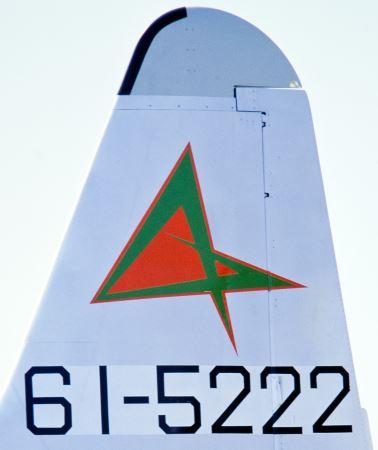 T-33A tail 35 Sqn JASDF