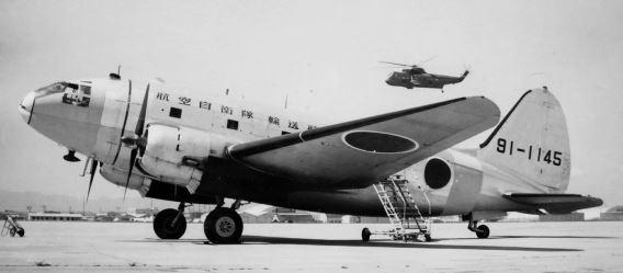 JASDF C-46 91-1145