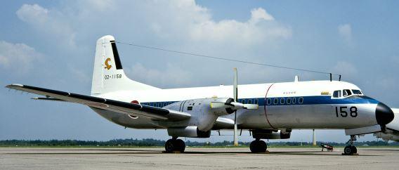402 Sqn YS-11C