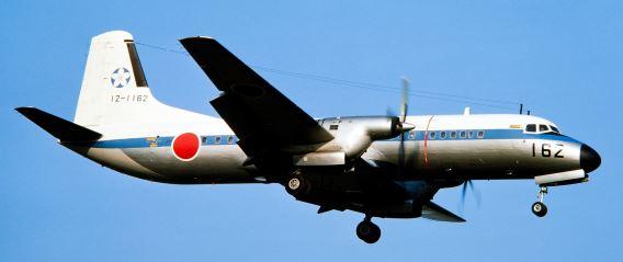 YS-11C JASDF