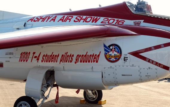 Ashiya show 2016 marking  (1)