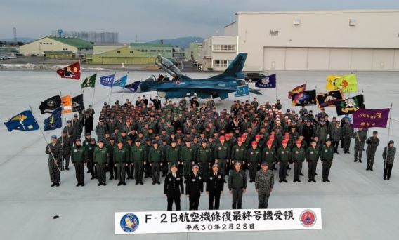 Final JASDF F-2B returned