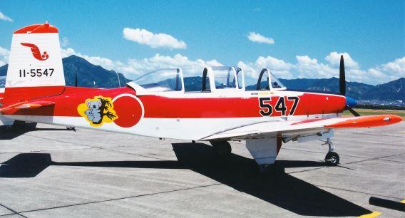 Hofu T-3 JASDF