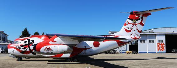 JASDF C-1 kabuki