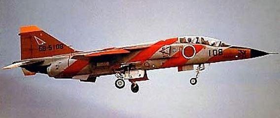 Fujimi T-2