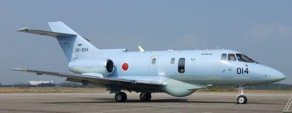 Ashiya U-125A Tsuiki