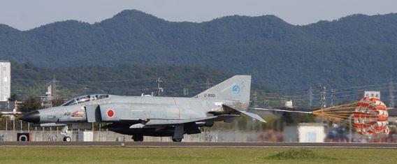 F-4EJ 17-8301 Gifu Hunini