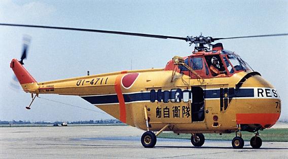 H-19 (ARWsite)crs