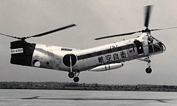 H-21 (ARWsite)crs