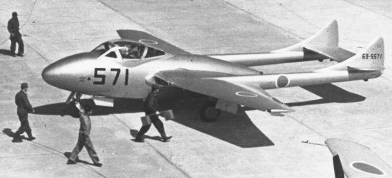 JASDF Vampire T.55