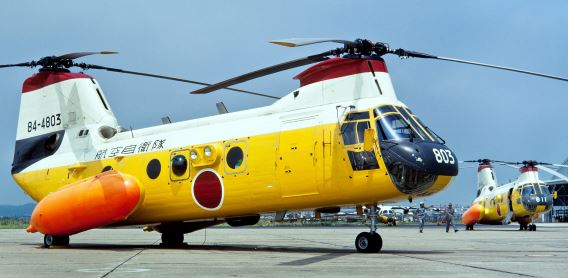 V107-84-4803-Matsushima-18JUL75crs