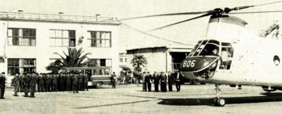 KVDec1968crs