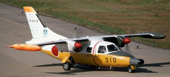 MU-2SkomatsuNov94(schleiffert)