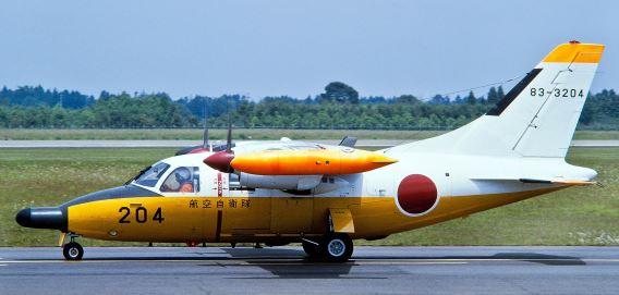 MU-2S Hyakuri 1985