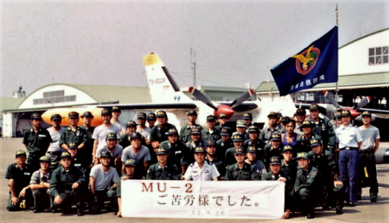 MUlastflySept2000crs