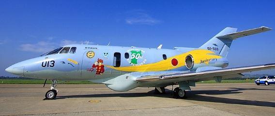 MatsushimaU-125AatRJST100822(C9asngfviaWC)