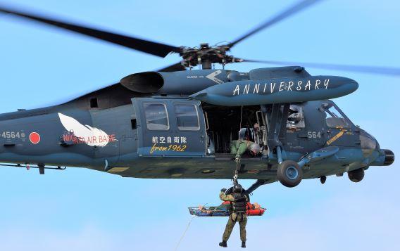 Niigata specmark UH-60J(2)