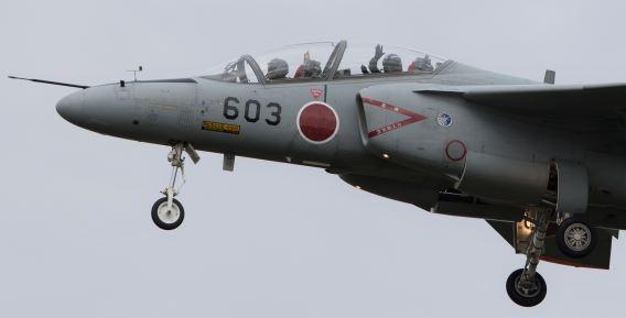 T-4 JASDF Gifu
