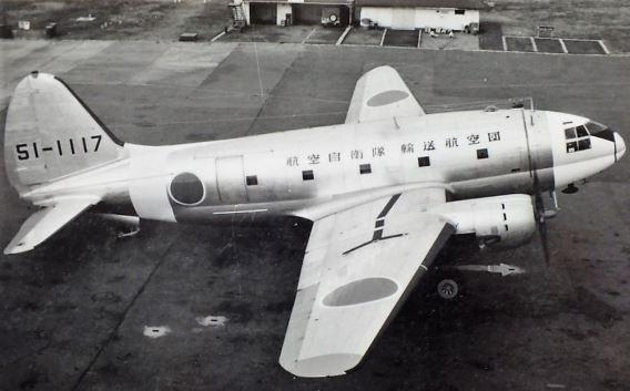 JASDF C-46D Tsuiki