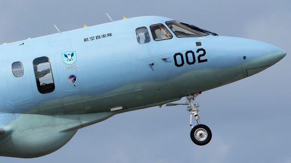 U-125A JASDF Hamamatsu