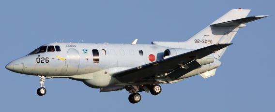 U-125A JASDFcrs