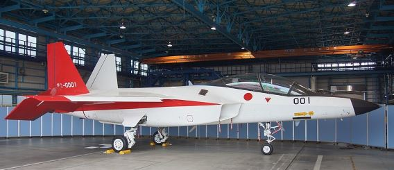 X-2 (51-0001) Gifu Hunini