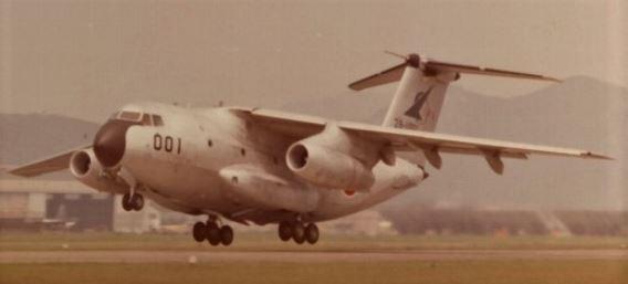 ADTW XC-1