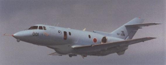 JASDF ADTW U-125A