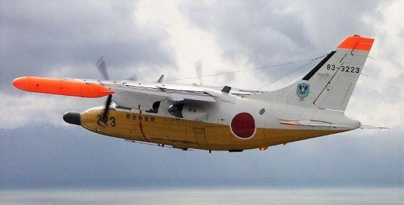 JASDF Akita ARS MU-2S