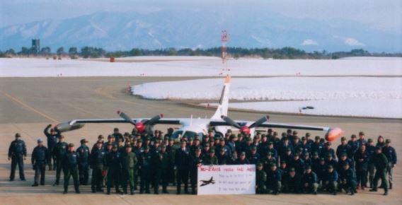 JASDF Akita MU-2S last fligh